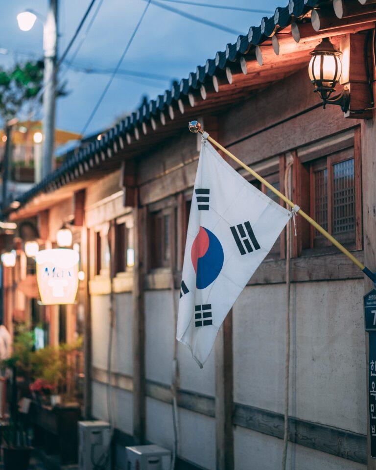 curso de coreano