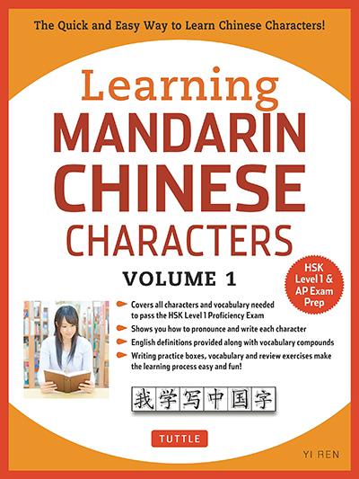 Libro de chino mandarin